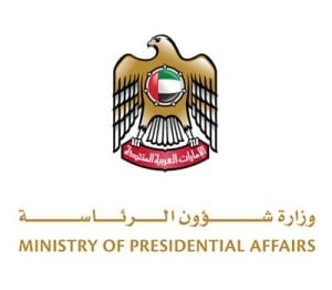 Ministry-of-Presedential-Affairs-1