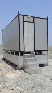 Portacabin toilet