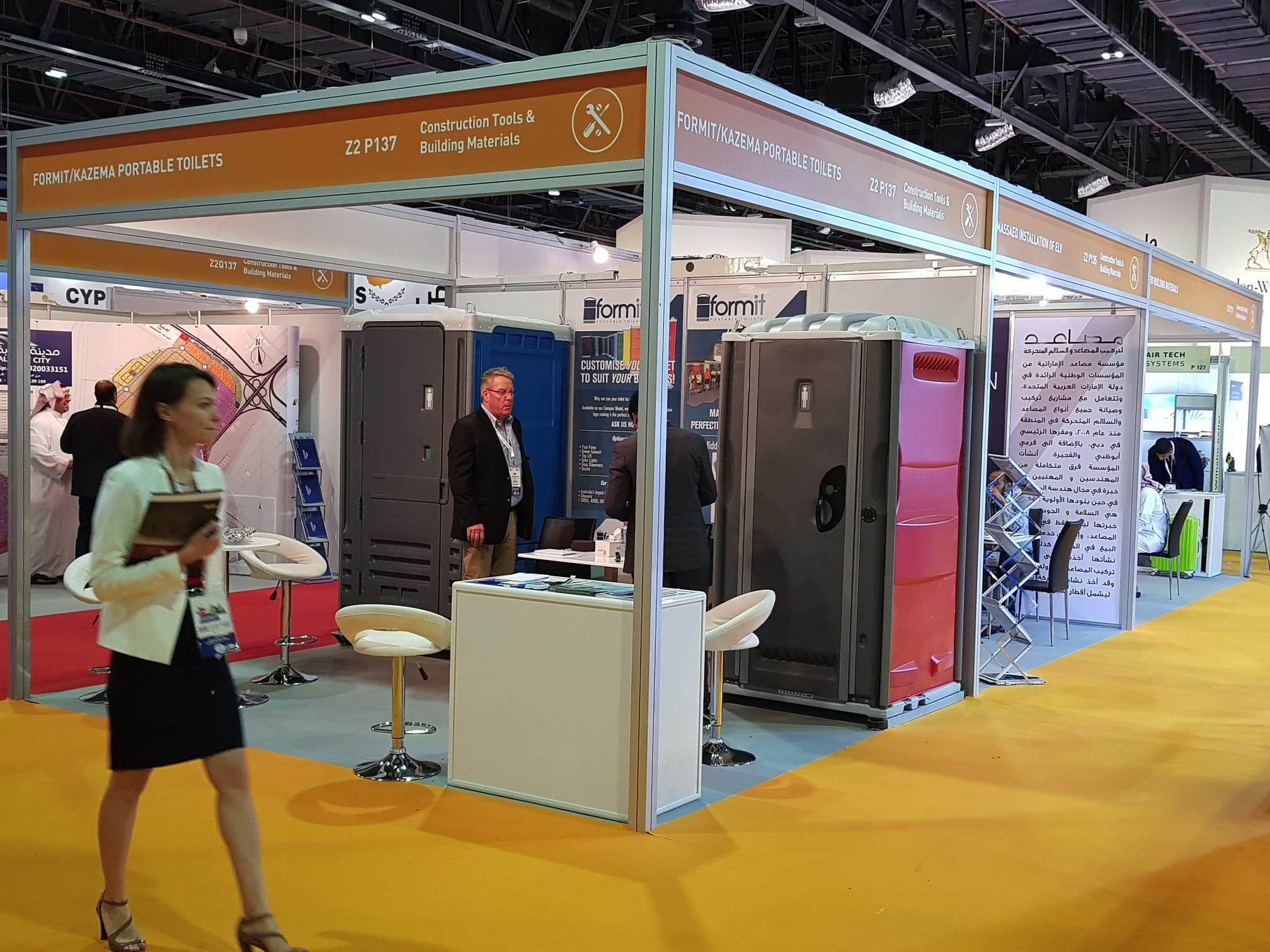 Portable Toilet Exhibition : Kazema portable toilets participating in the big 5 expo kazema