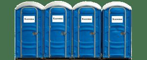 saudi portable toilets